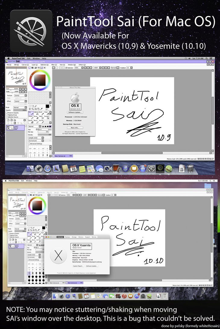 53f336b8675e1d1e8db5561a35c25a64 - How To Get Paint Tool Sai On Mac For Free