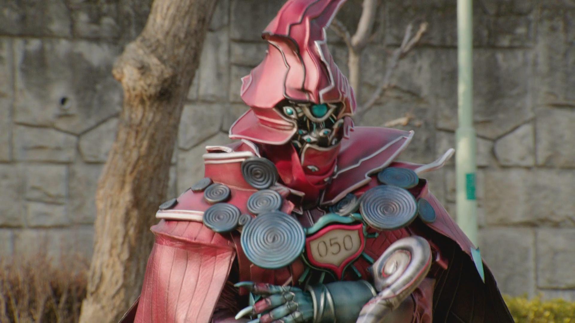 Seeker Roidmude | Kamen Rider Wiki | Fandom