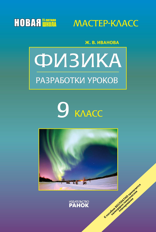 Гдз 6 класс по математике г в дорофеева и.ф.шарыгина