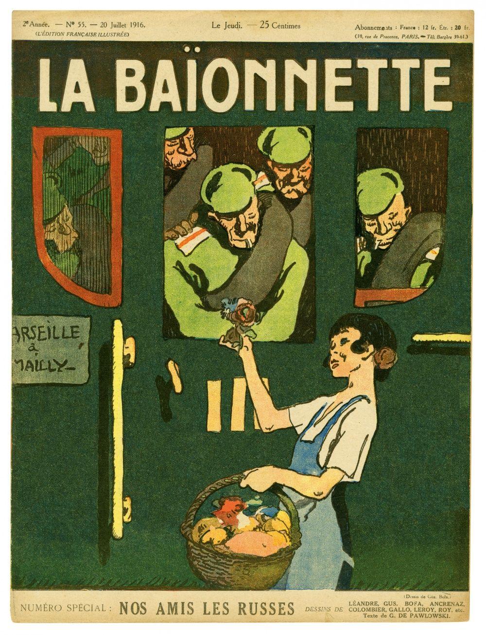 41e Festival de la Bande Dessinée d'Angoulême – 30 janvier au 2 février 2014 - Gus Bofa, l'adieu aux armes