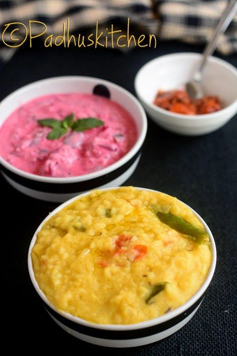 Padhuskitchen dal khichdi recipe how to make khichdi khichdi rec easy dal khichdi recipe simple wholesome nutritious easy to digest and easy to prepare forumfinder Gallery