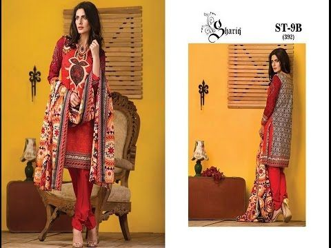 d425a80616 Riwaj Embroidered Lawn Collection 2017 With Price By Shariq Textiles ...