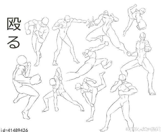 Action Pose Pinterest Action Poses