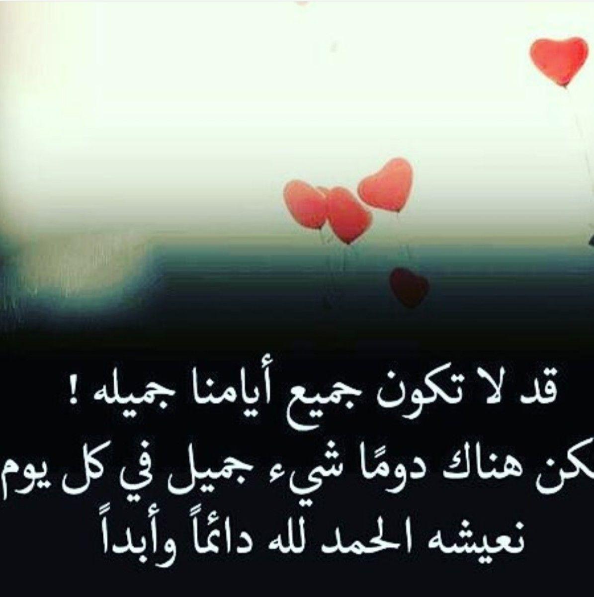 الحنان المنان Pill Arabic Calligraphy Calligraphy