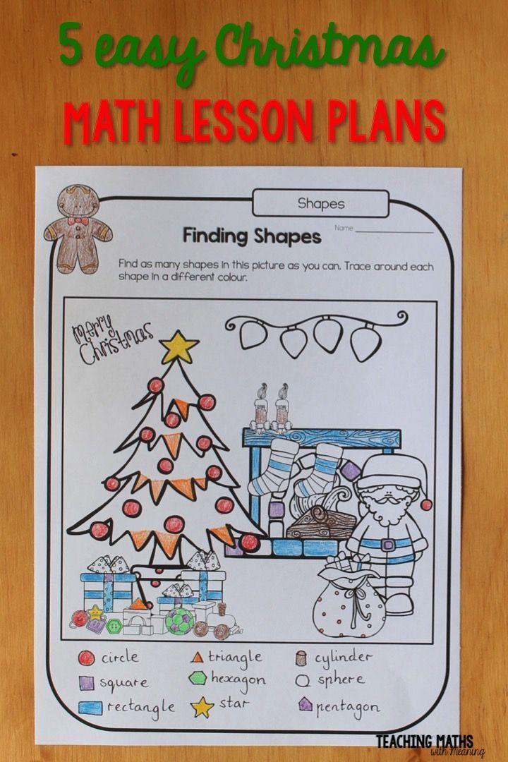 Christmas Math Activities: A full week of lessons | Data collection ...