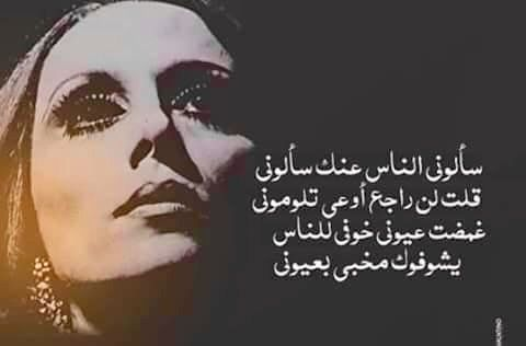 Desertrose سألوني الناس عنك سألوني Arabic Quotes Quotes Beautiful Flowers