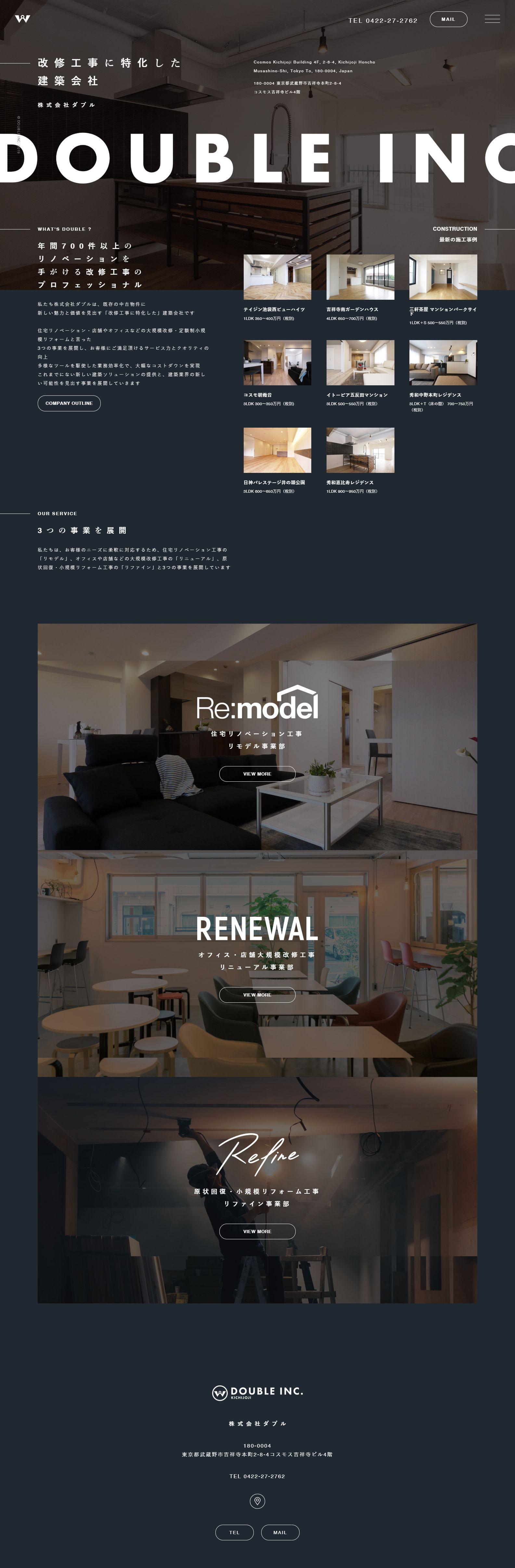 サイト見本 おしゃれまとめの人気アイデア Pinterest Chao Yamamoto Lp デザイン Webデザイン デザイン