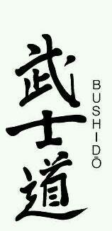Bushido tattoo