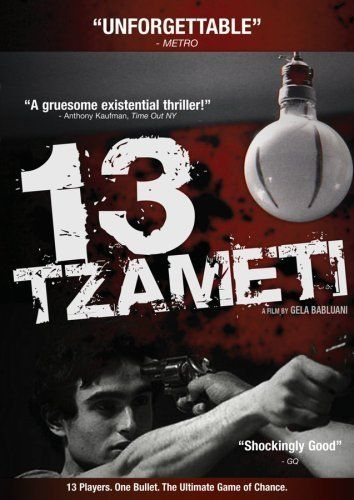 Pictures Photos From 13 Tzameti 2005 Peliculas Cine A Train