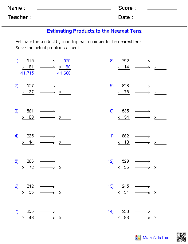 Products 2 And 3 Digits With Rounding Guide Teacher Worksheets Math Division Worksheets Math Worksheet