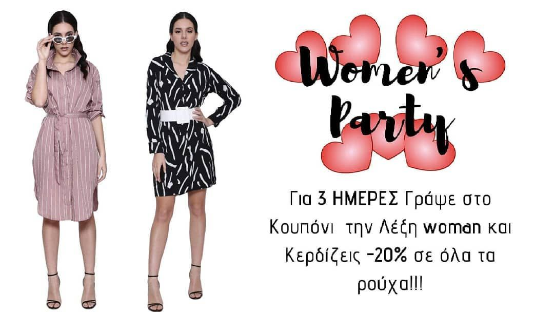 80c471d43828 Super Gift Women's Party -20% σε όλες τις Online αγορές click here www.