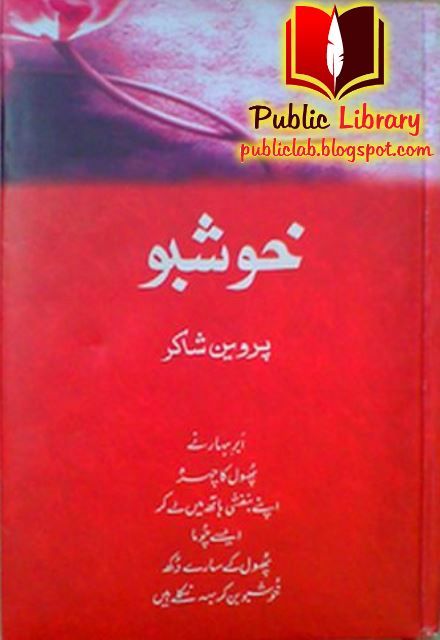 books urdu pdf in poetry
