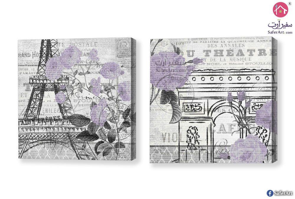 برج ايفل ورود موف سفير ارت للديكور Purple Wall Art Purple Walls Wall Art