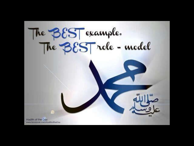 May ALLAH's peace and blessings be upon our beloved prophet Muhammad & his family!! The best example & best role model :)