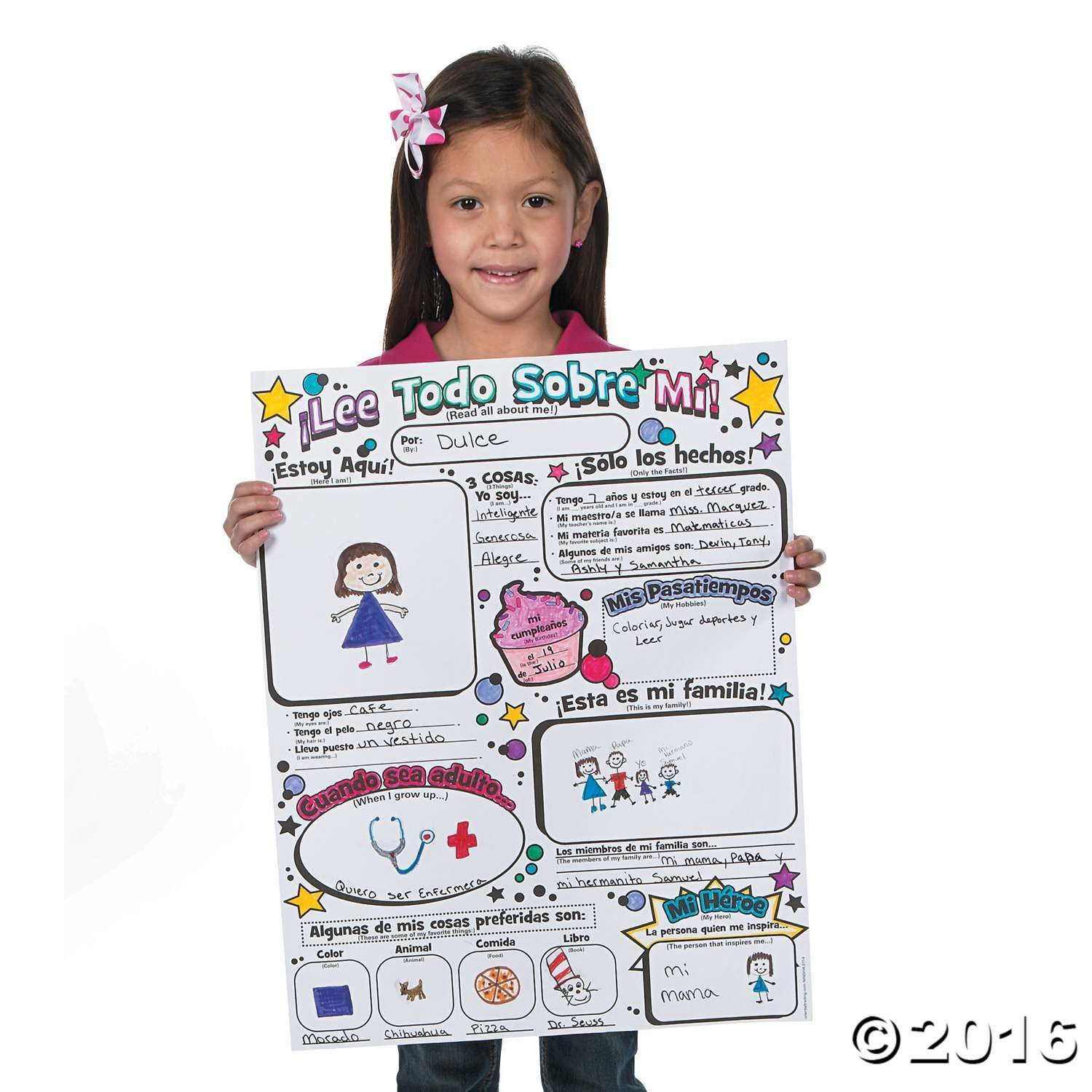 Color Your Own All About Me Spanish Posters