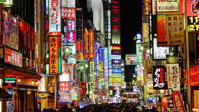ネオン街の画像検索結果 Neon ネオン