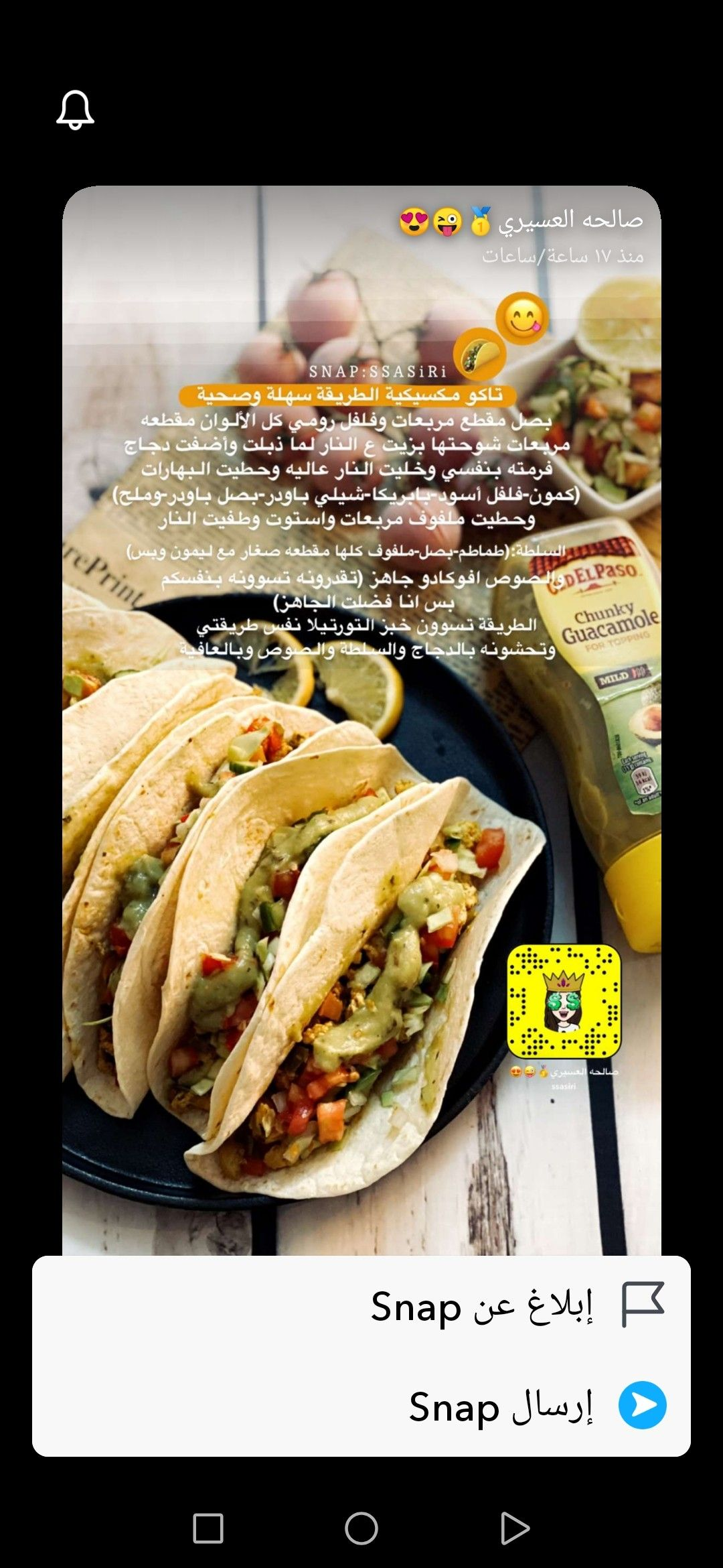 Pin By Htoon On طبخاتي Food Receipes Cooking Food