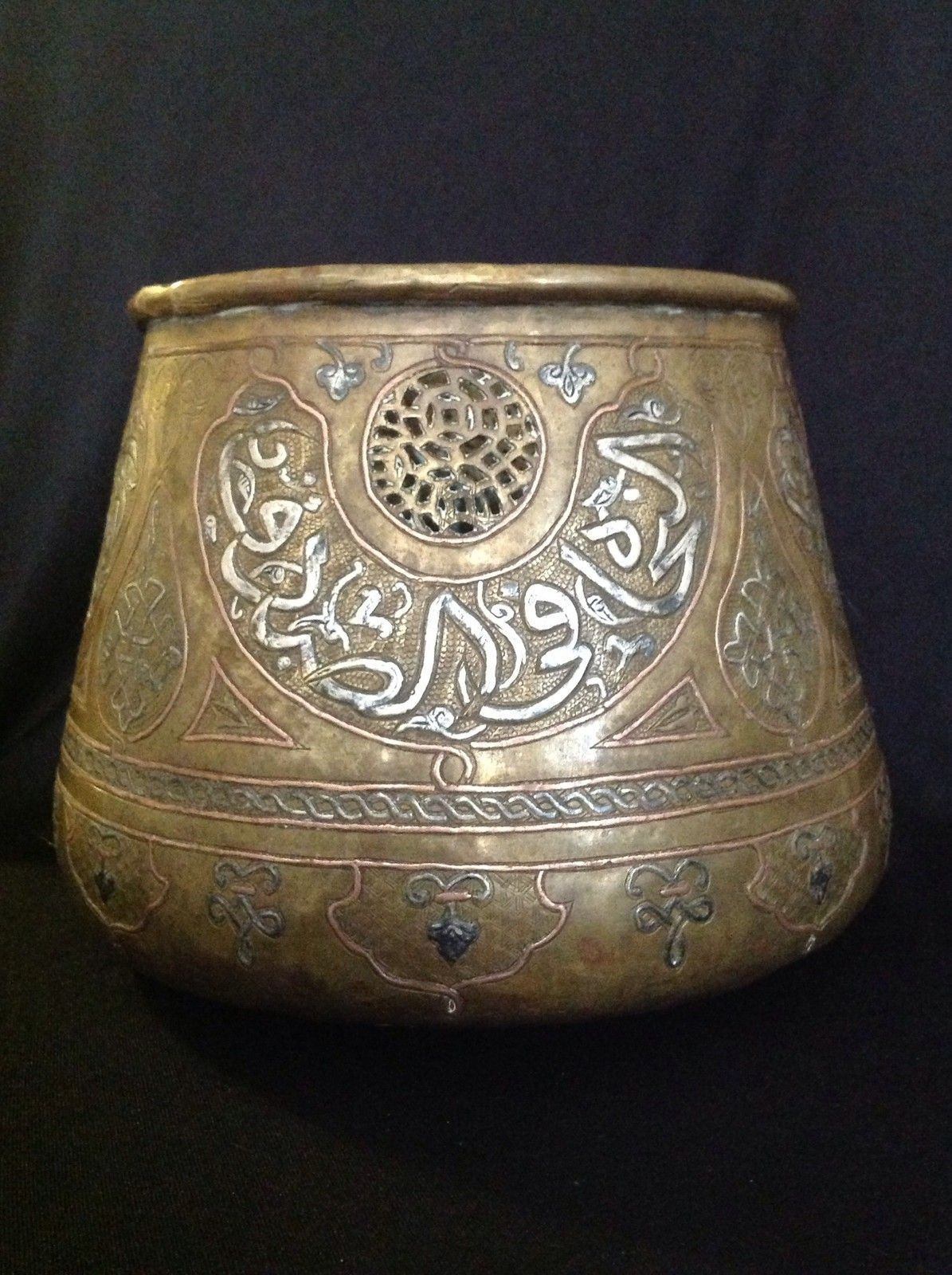 Islamic antique brass bowl inlaid silver with arabic calligraphy islamic antique brass bowl inlaid silver with arabic calligraphyebay reviewsmspy