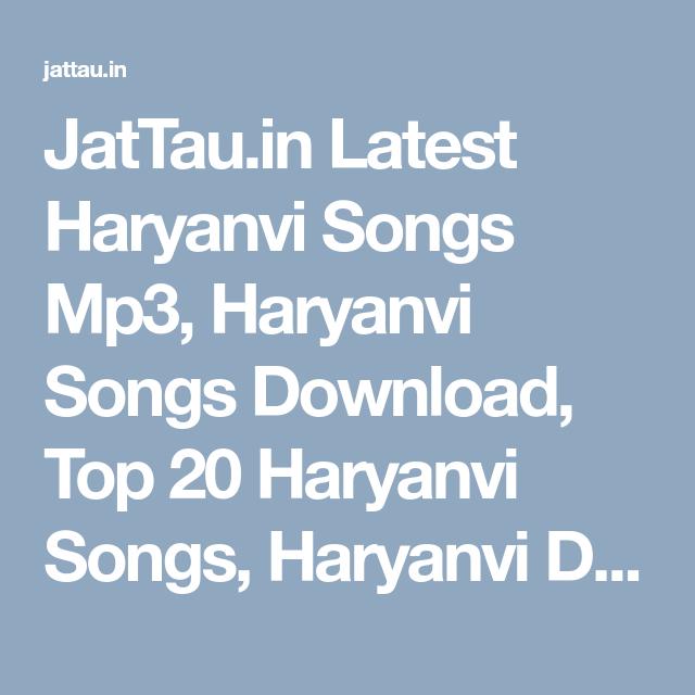 New Haryanvi Bhole Song Mp3 Remix 2019