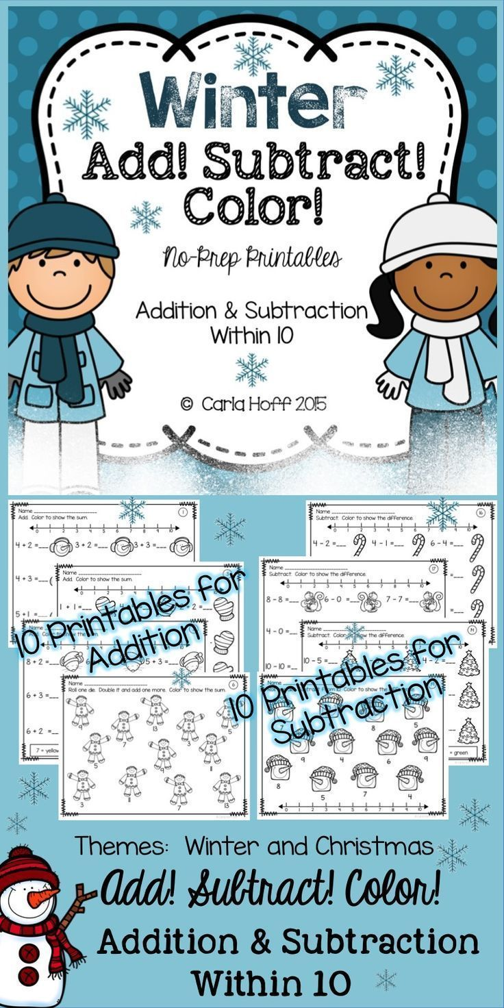 WINTER Addition & Subtraction Within 10 Worksheets With Number Lines ...