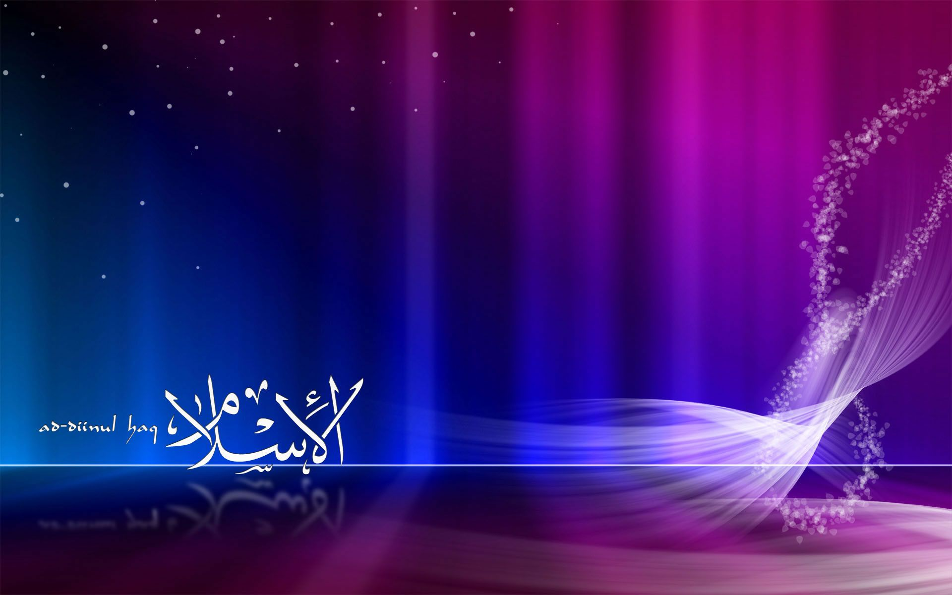 Islamic Wallpaper For PC Free Download