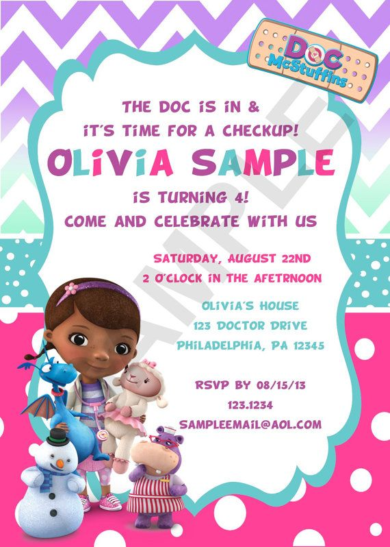 Doc McStuffins 3 Birthday Invitation Digital by CutieTootiePrints
