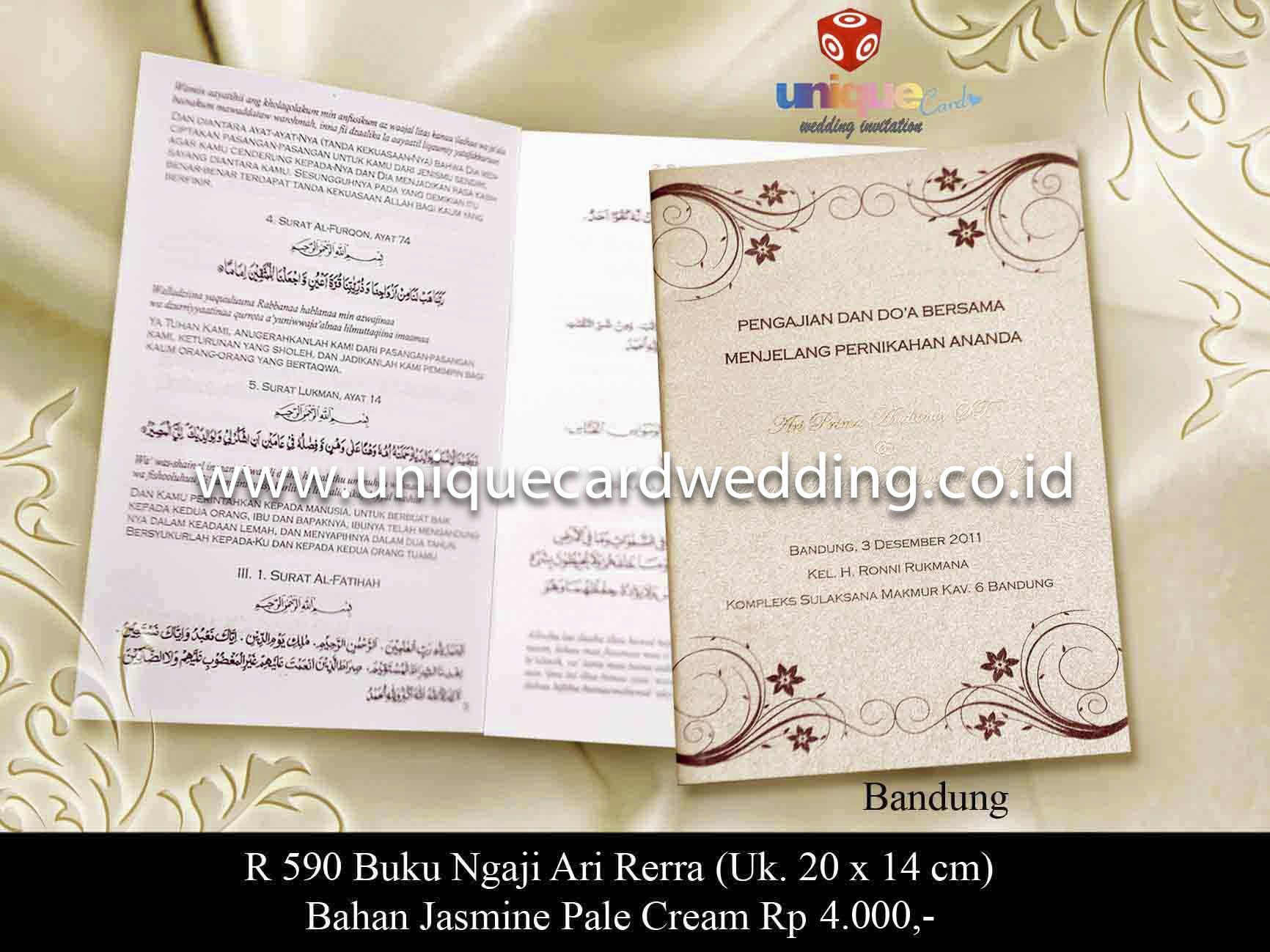 cetak undangan cetak undangan murah contoh surat pernikahan