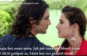 Ms Dhoni Movie Song Romantic Dialog Status For Whatsapp Ms Dhoni Movie Female Ringtone Indian Bollywood Actors