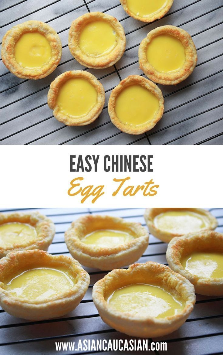 chinese dessert recipe easy Easy Chinese Egg Tarts