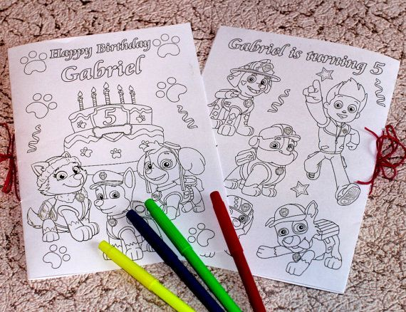 Puppy Dogs Patrol Coloring Activity Book Dogs Patrol Etsy Paw Patrol Coloring Paw Patrol Coloring Pages Personalized Coloring Book