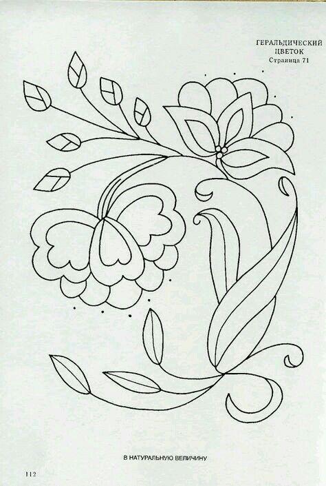 Hermoso diseño para bordar! | Bordado Patrones / patterns ...