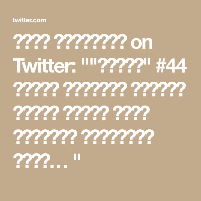 هجوم العمالقة On Twitter أمنية 44 اختفت المجندة كريستا لينز وظهرت ملكة الأسوار هيستوريا ريس Math Calligraphy Arabic