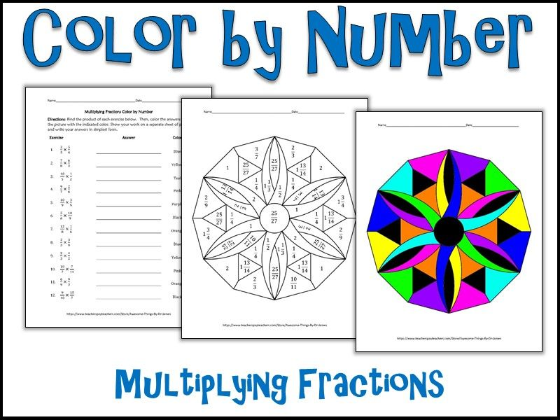 Multiplying Fractions Color by Number Primary Fractions