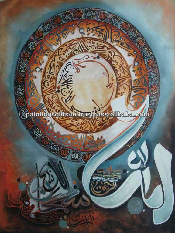 We Are Supplying High Quality Islamic Art Paintings Calligraphies Modern Islamic Abstract Art Paintings On Can Islamic Art Abstract Art Painting Art Painting