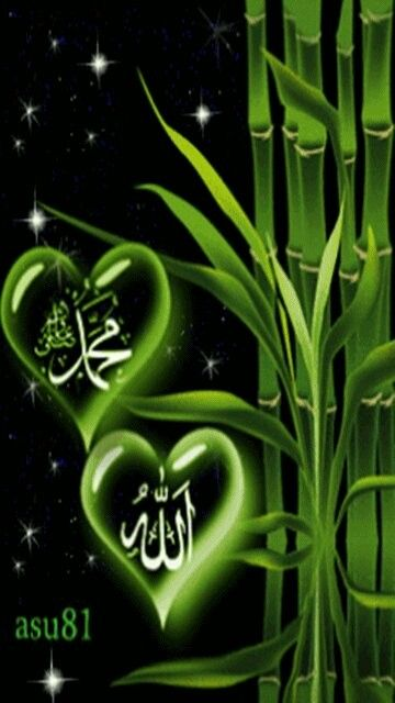 Pin Oleh Ali Alsaiari Di Islamic Animasi Gif Gambar Bergerak