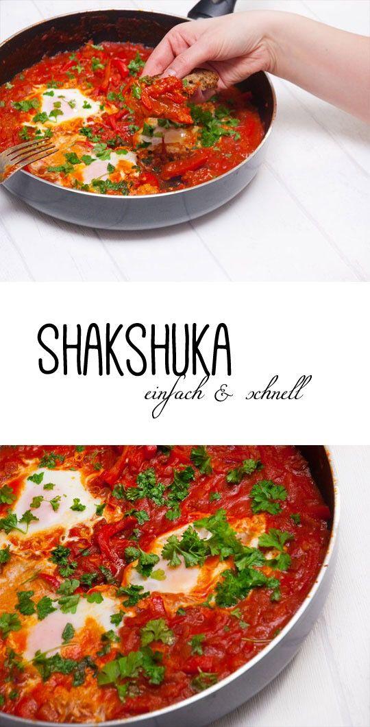 Rezept Shakshuka - einfach und kalorienarm | Schnell, Einfach und Essen