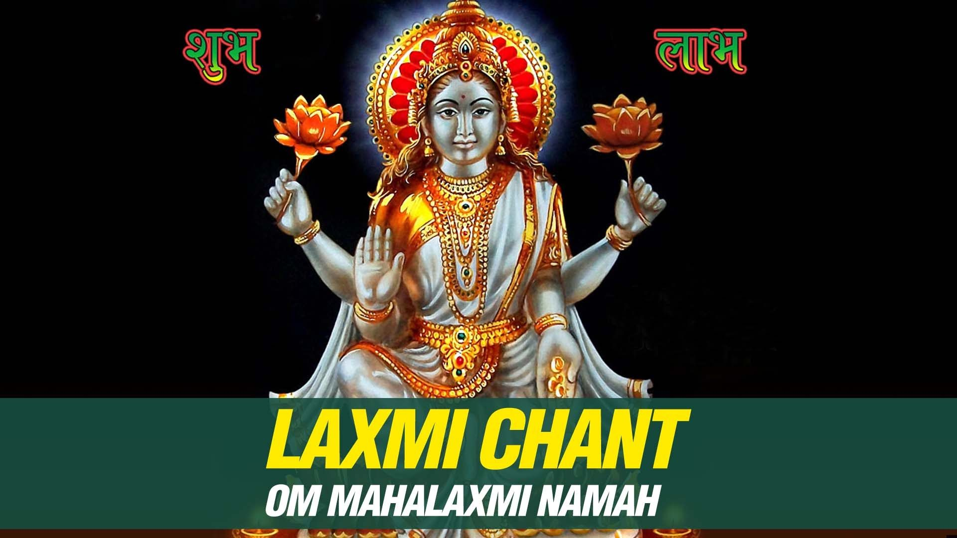 Laxmi Mantra for Wealth, Business, Success & Prosperity