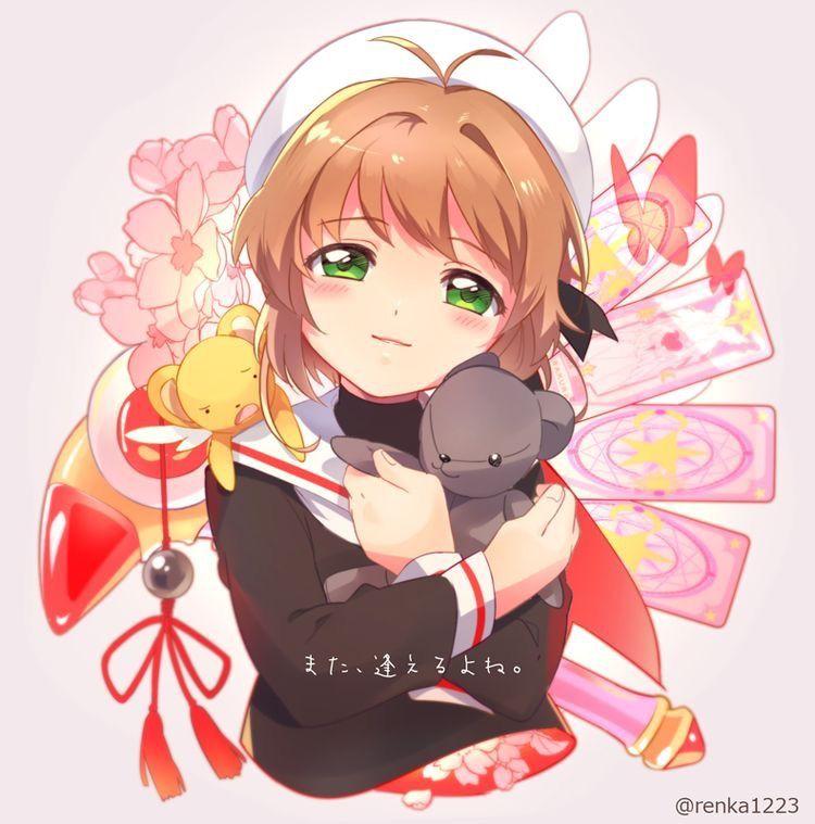 Lo que Sakura más ama