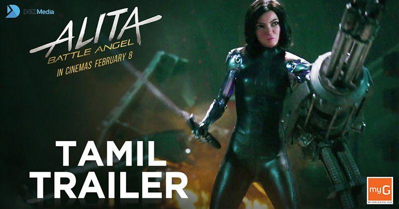Alita Battle Angel Official Tamil Trailer