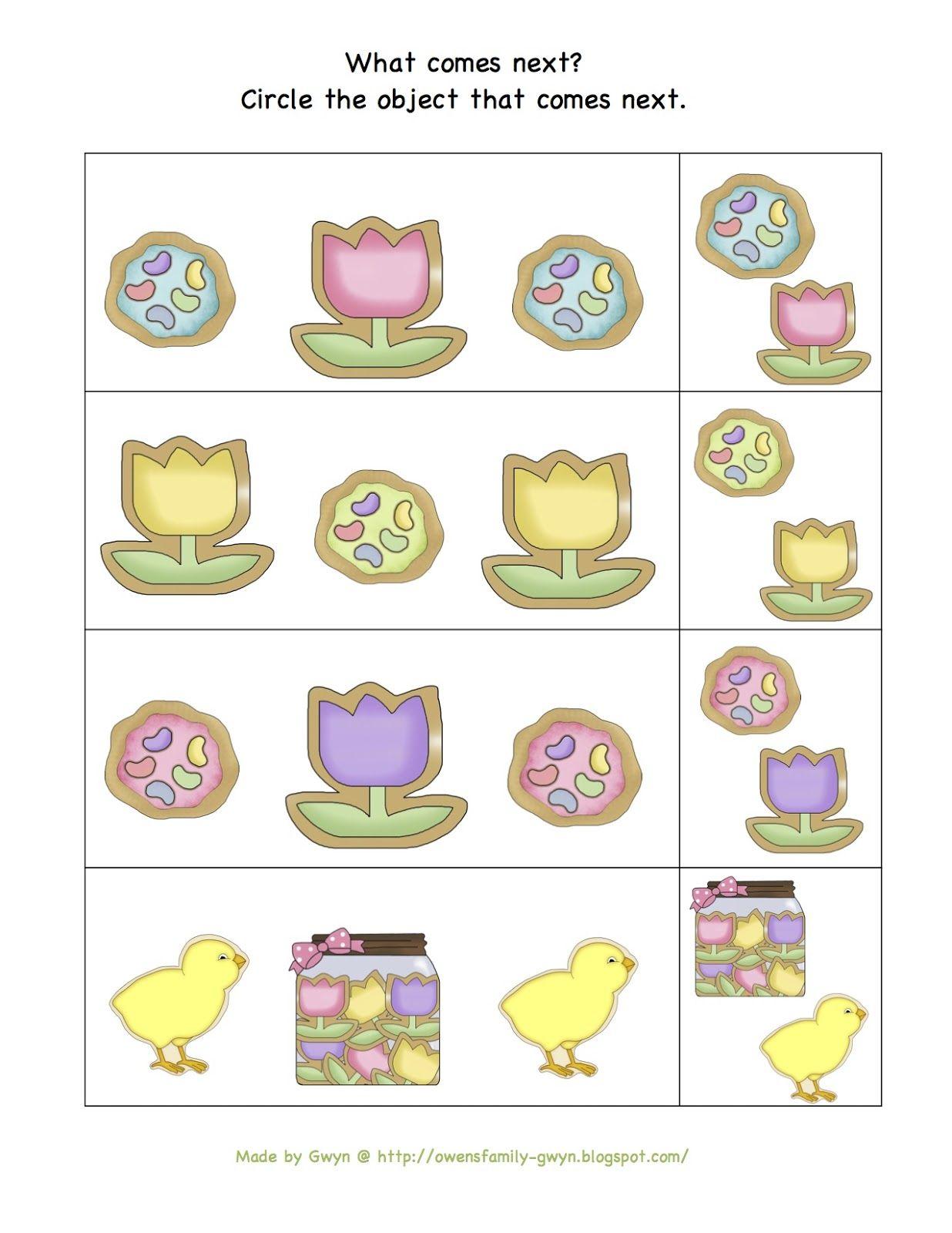 Preschool Printables Easterpamela Haberman