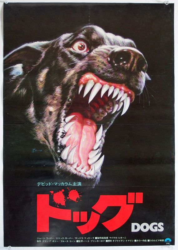 """Powerful movie poster, great design. """"Dogs."""" Original release movie poster. Japanese version."""