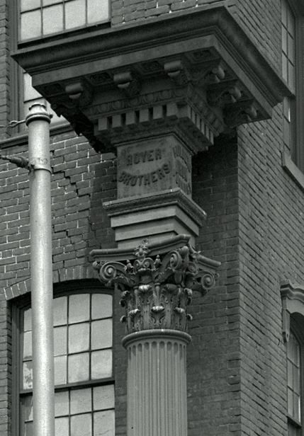 Royer Brothers foundry for the production of Architectural Iron Work - Building Castings was their specialty. Photo is detail of Northwest Corner, 9th Street and Montgomery Avenue, W.W. and R. S. Stevens Architectural Foundry and Iron Works - 1904.