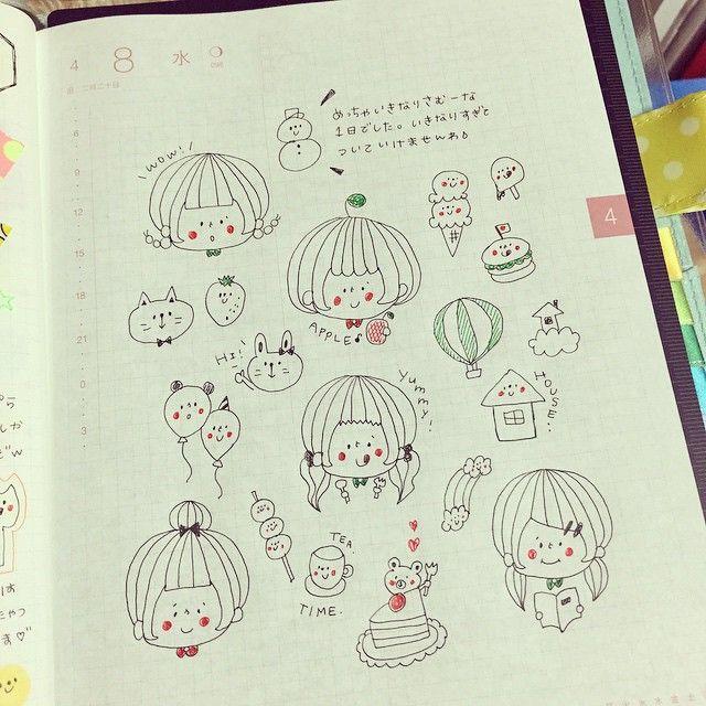 きの子 On Instagram 04 08のほぼ日手帳 ほぼ日手帳 ほぼ日 Hobonichi マスキングテープ マステ イラスト 女の子 シール カラフル カズン コピック フレークシール イラスト 手書き しおり イラスト ボールペン イラスト