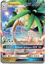Serie Sole e Luna Sole e Luna - Invasione Scarlatta | GCC Pokémon | www.pokemon.it