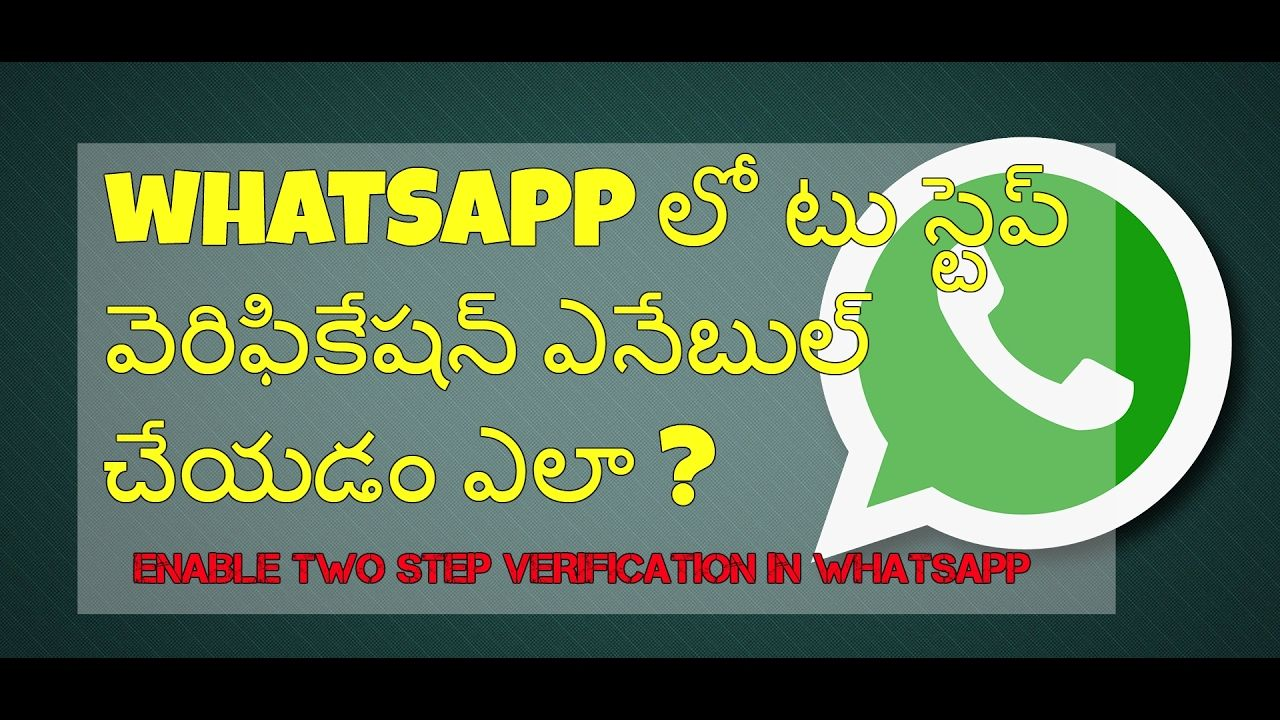 How to Enable 2 Step Verification in Whatsapp in Telugu