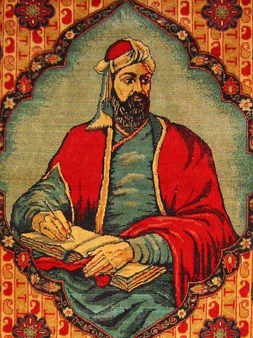 Nizami Rug Crop.jpg Pinturas, Ilustraciones, Sufismo
