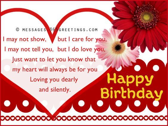 Happy birthday wishes for girlfriend happy birthday wishes for looking for birthday wishes for girlfriend then this section of girlfriend birthday wishes is for you make her feel loved and remembered and say happy m4hsunfo