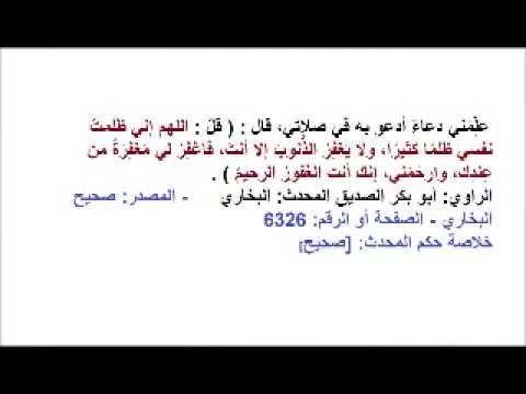 الدعاء مفتاح السعادة في الدنيا والاخرة ان شاء الله Math Peace Arabic Calligraphy