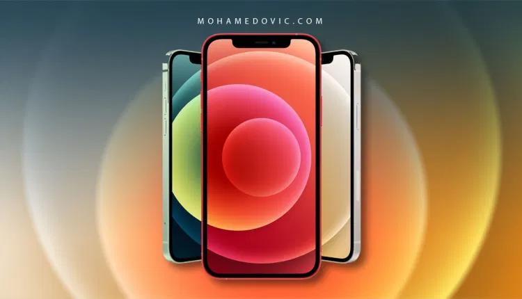 خلفيات Iphone 12 12 Mini Pro Max الرسمية الثابتة المتحركة عالية الدقة 4k Stock Wallpaper Wallpaper Iphone