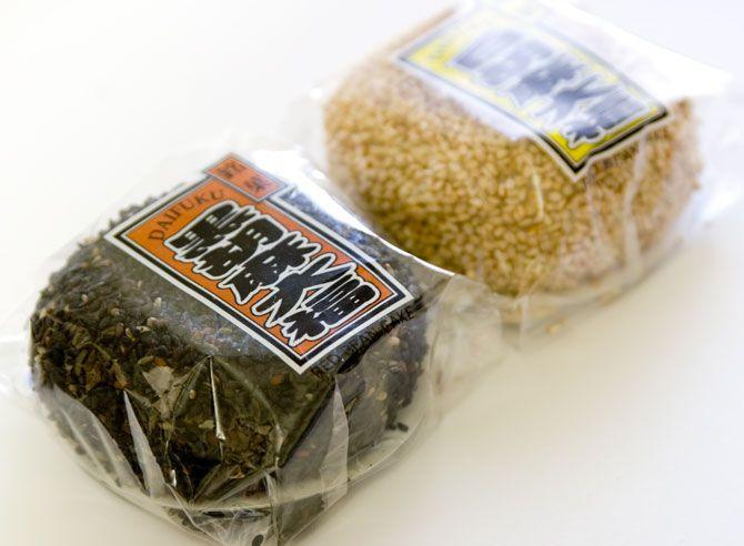 daifuku mochi sesame black sesame rice cake finechinagirl rice cakes black sesame mochi daifuku mochi sesame black sesame